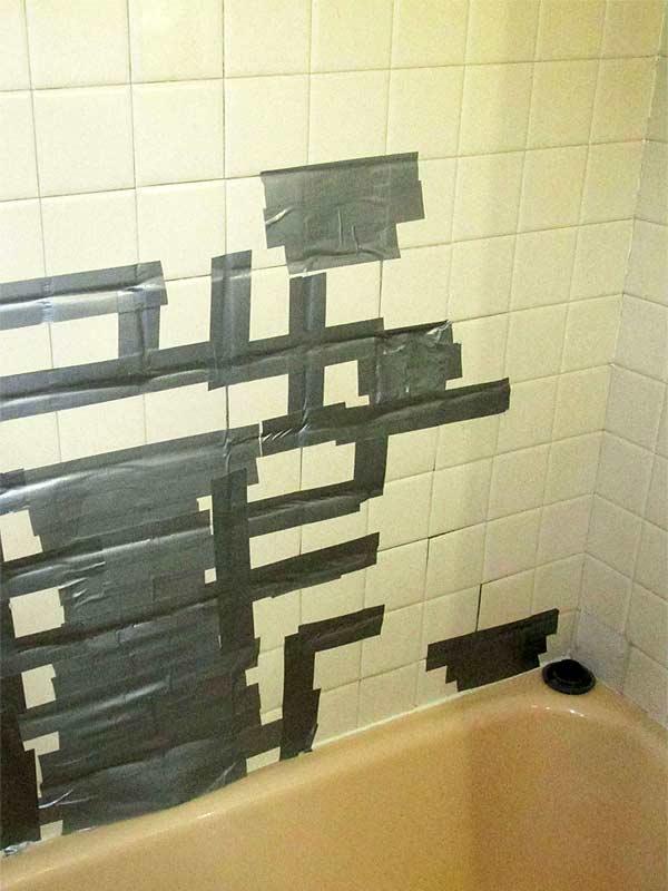 Home-made waterproofing.